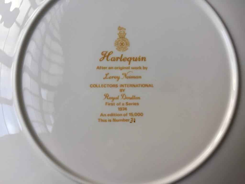 Harlequin plate detail (Back)